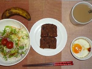 チョコパウンドケーキ,サラダ,目玉焼き,バナナ,コーヒー