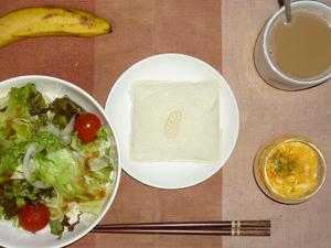 ランチパック(ピーナッツ),サラダ,スクランブルエッグ,バナナ,コーヒー