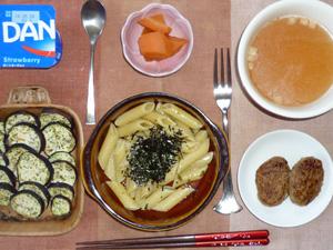 ペンネ鶏ひき肉とゆずこしょうソース,プチバーグ×2,茄子のオーブン焼き,ニンジンの煮物,オニオンスープ,ヨーグルト