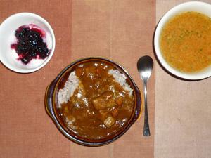 ビーフカレーライス,トマトスープ,ヨーグルトのハスカップジャム添え