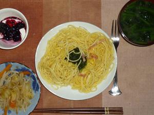 スパゲティカルボナーラ,蒸し野菜炒め,ほうれん草のおみそ汁,ヨーグルトのハスカップ添え