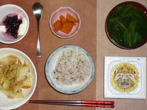 胚芽押麦入り五穀米,納豆,野菜の蒸し炒め,人参の煮物,ほうれん草のおみそ汁,ヨーグルトのハスカップ添え