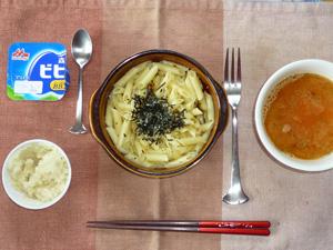 ペンネ鶏柚子胡椒ソース,マッシュポテト,トマトスープ,ヨーグルト