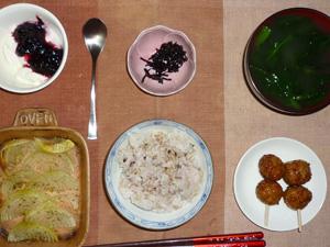 胚芽押麦入り五穀米,つくね×2,玉葱のオーブン焼き,昆布の佃煮,ほうれん草のおみそ汁,ヨーグルトのハスカップジャム添え