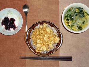 麻婆豆腐丼,ほうれん草と玉葱のスープ,ヨーグルトのハスカップジャム添え
