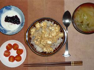 麻婆豆腐丼,トマトサラダ,玉葱とワカメのサラダ,ヨーグルトのハスカップジャム添え