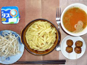 ペンネガーリックチキン,つくね×2,蒸しもやし,トマトのスープ,ヨーグルト