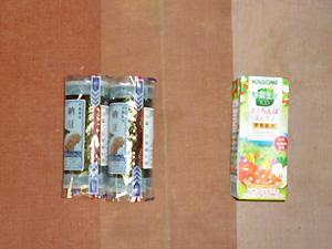 納豆巻き×2,野菜ジュース