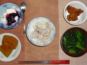 胚芽押麦入り五穀米,鶏の唐揚げ,カボチャの煮物,ほうれん草のおみそ汁,ヨーグルトのハスカップ添え