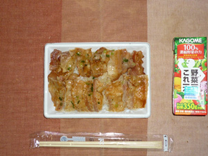 豚カルビ丼,野菜ジュース