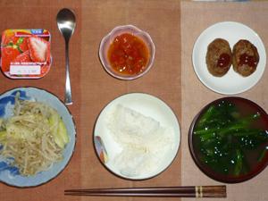 白飯,プチバーグ×2,蒸し野菜,トマトのオイル漬け,ほうれん草のおみそ汁,ヨーグルト