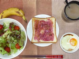 ブルーベリージャムトースト,目玉焼き,サラダ,バナナ,コーヒー