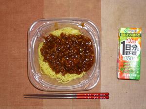 ジャージャー麺,野菜ジュース