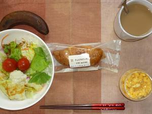 チョコクロワッサン,サラダ,ひき肉入り分九ランブルエッグ,バナナ,コーヒー