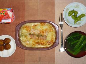 ベーコンポテトグラタン,つくね×2,枝豆,ほうれん草のおみそ汁,ヨーグルト