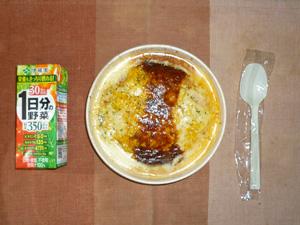 オムシチュー,野菜ジュース