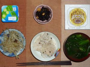 胚芽押麦入り五穀米,納豆,もやしと茄子の塩麹炒め,ひじきの煮物,ほうれん草のおみそ汁,ヨーグルト