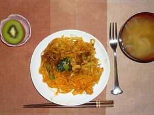 担々麺,玉葱のおみそ汁,キウイフルーツ