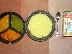 冷凍インドカレー(キーマカレー,バターチキン,ほうれん草カレー)野菜ジュース