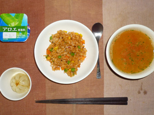 チキンライス,小龍包,トマトスープ,ヨーグルト