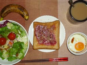 ブルーベリートースト,サラダ,目玉焼き,バナナ