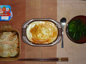 ラザニア,玉葱のオーブン焼き,ほうれん草のおみそ汁,ヨーグルト