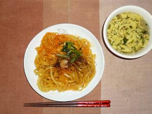 汁なし担担麺,ほうれん草と玉子のスープ