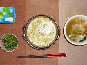 ポテトニョッキのカルボナーラ,オクラのおひたし,玉葱とほうれん草のスープ,ヨーグルト