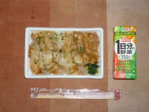 豚塩カルビ丼,野菜ジュース