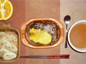 オムハヤシライス,玉葱のオーブン焼き,ビーフコンソメ,オレンジ