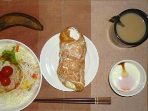 ジャージー牛乳&カスタードホイップ,サラダ,目玉焼き,バナナ,コーヒー