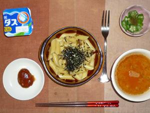 ペンネ野沢菜オイルソース,プチハンバーグ,トマトスープ,オクラのおひたし,ヨーグルト
