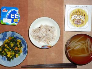 胚芽押麦入り五穀米,ほうれん草のミックスベジタブルのソテー,納豆,もやしのおみそ汁,ヨーグルト
