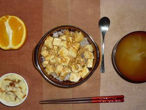 麻婆豆腐丼,フライドオニオン入りマッシュポテト,玉葱のおみそ汁,オレンジ