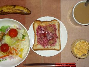 ブルーベリージャムトースト,サラダ,ひき肉入りスクランブルエッグ,バナナ,コーヒー
