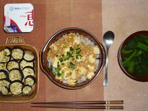 麻婆豆腐丼,茄子のオーブン焼き,ほうれん草のおみそ汁,ヨーグルト