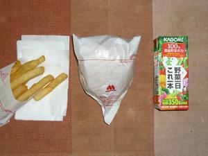 モスバーガー,フレンチフライ(S),野菜ジュース