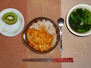バターチキンカレーライス,ほうれん草の中華スープ,キウイフルーツ