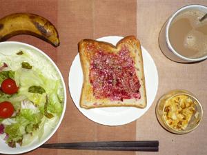 ブルーベリージャムトースト,サラダ,フライドオニオン入りスクランブルエッグ,バナナ,コーヒー