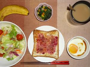 ブルーベリージャムトースト,サラダ,ほうれん草とミックスベジタブルのソテー,目玉焼き,バナナ,コーヒー