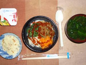 野菜ビビンバ,フライドオニオン入りマッシュポテト,ほうれん草のおみそ汁,ヨーグルト