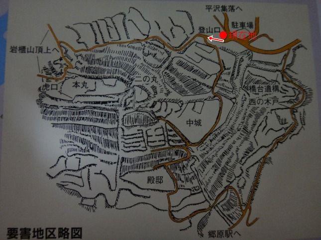 s-DSC02226登山口
