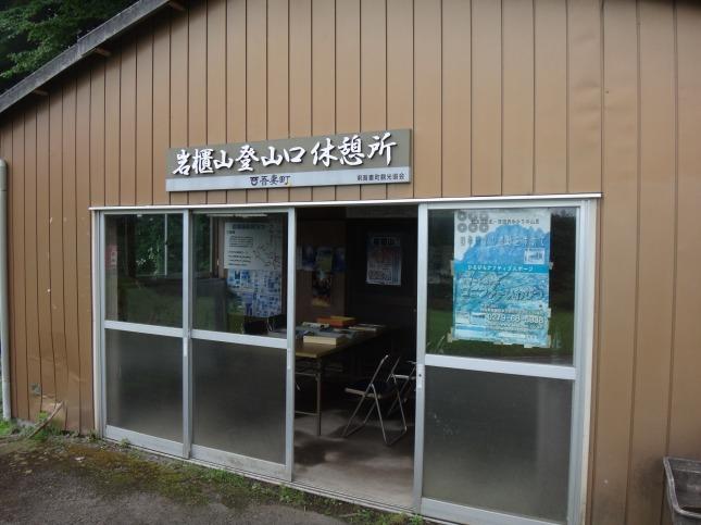 s-DSC01396.jpg