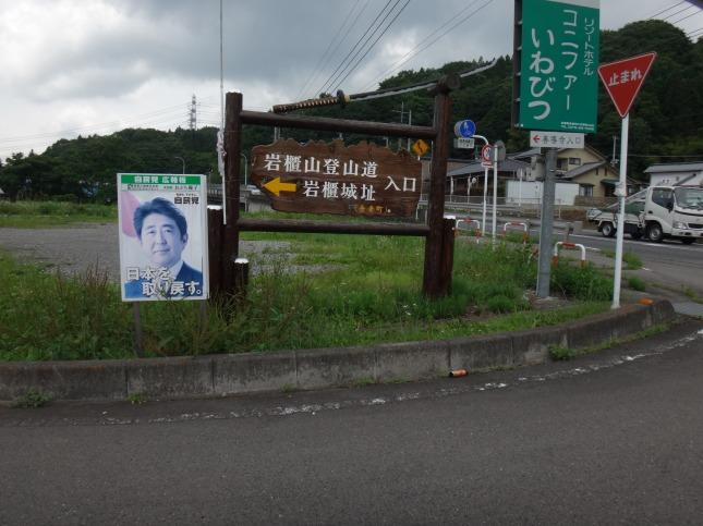 s-DSC01462.jpg
