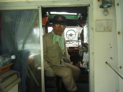 久美丸 船長