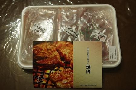 ニケ 誕生日 料理