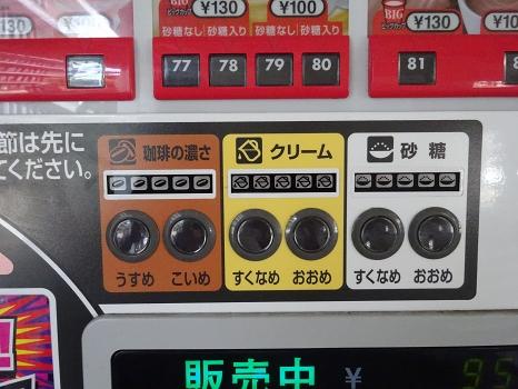 s-DSC00068.jpg