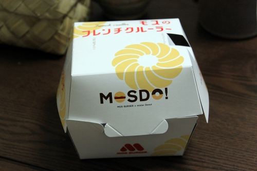 s-IMG_3010.jpg