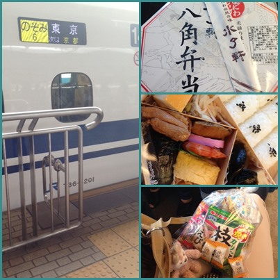 tokyopage1.jpg