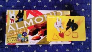 グリコ「アーモンドピーク」リサ&ガスパール シールキャンペーン